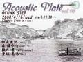 Acousticplatevol16