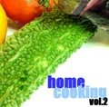 Home_cooking_vol22_2