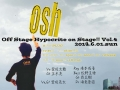Osh_vol5